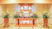 家族葬の飛鳥会館(山口エリア)
