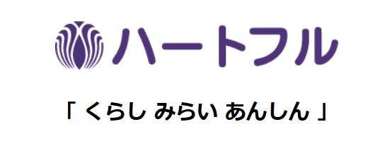 ハートフル紫雲閣