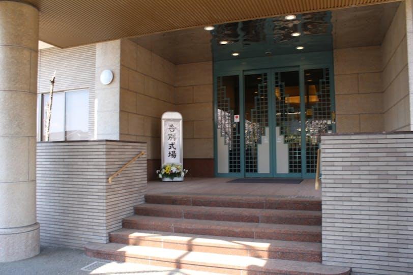 【いい葬儀】株式会社八光殿