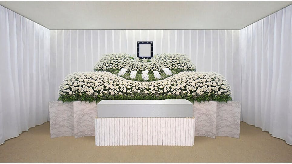 多摩中央葬祭