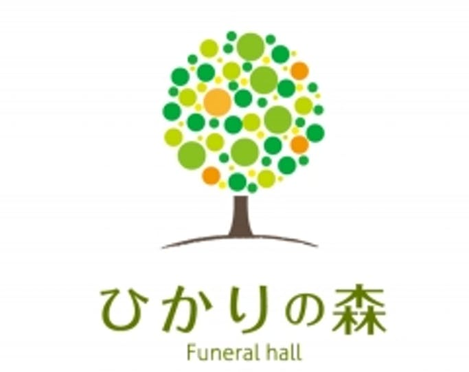 生駒南ホール