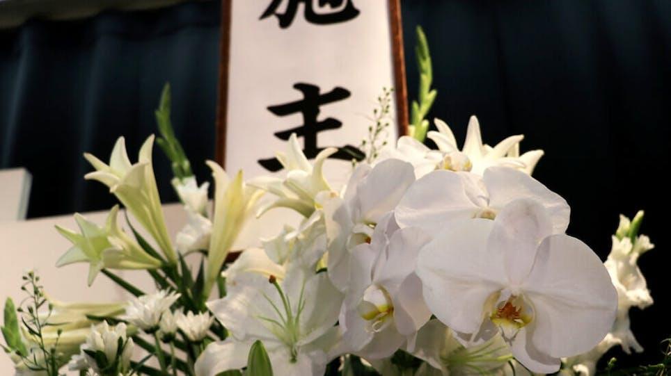 富士祭典 水戸店