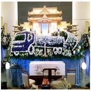 総合葬祭シルクロード
