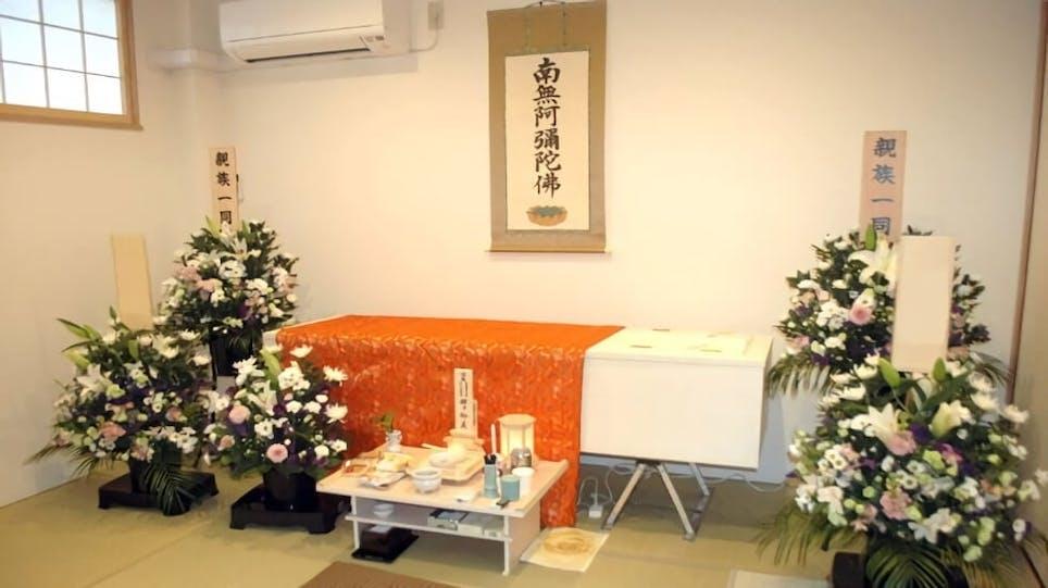 京都 日葬