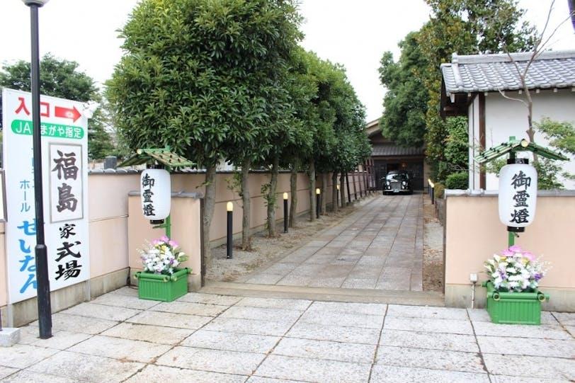 熊谷総合葬儀社 福島造花店