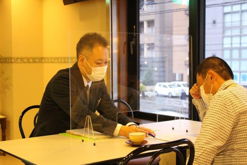 横浜セレモ株式会社