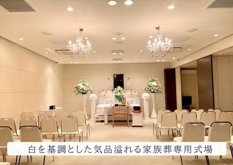 【いい葬儀】株式会社セレモニー真希社