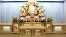 家族葬会館やすらぎ
