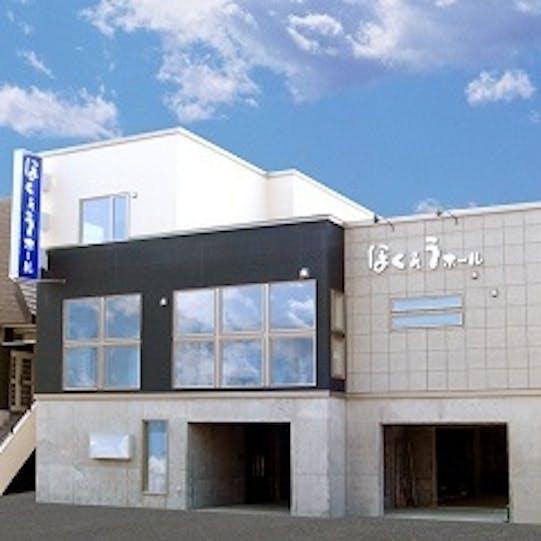 葬儀の勝見屋 株式会社札幌北葬
