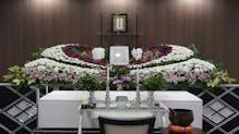 【いい葬儀提携】アーバン式典