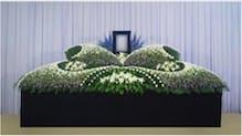 株式会社 アイエム なるほど安心葬儀