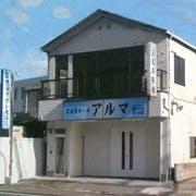 株式会社アルマセレモニー 東淀川営業所