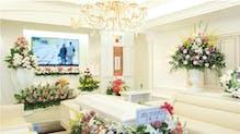 メモリアルホール・ファミリーメモリアル・マイホーム葬