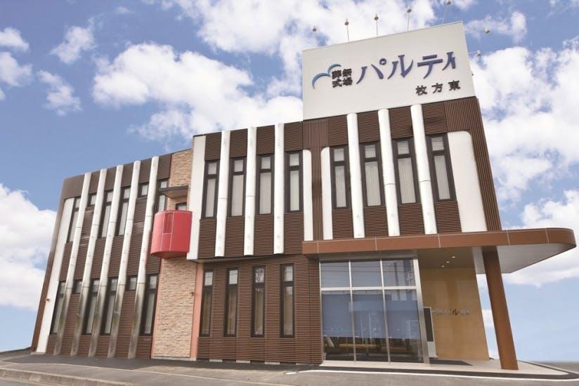 【いい葬儀】葬祭式場パルティ(大阪)
