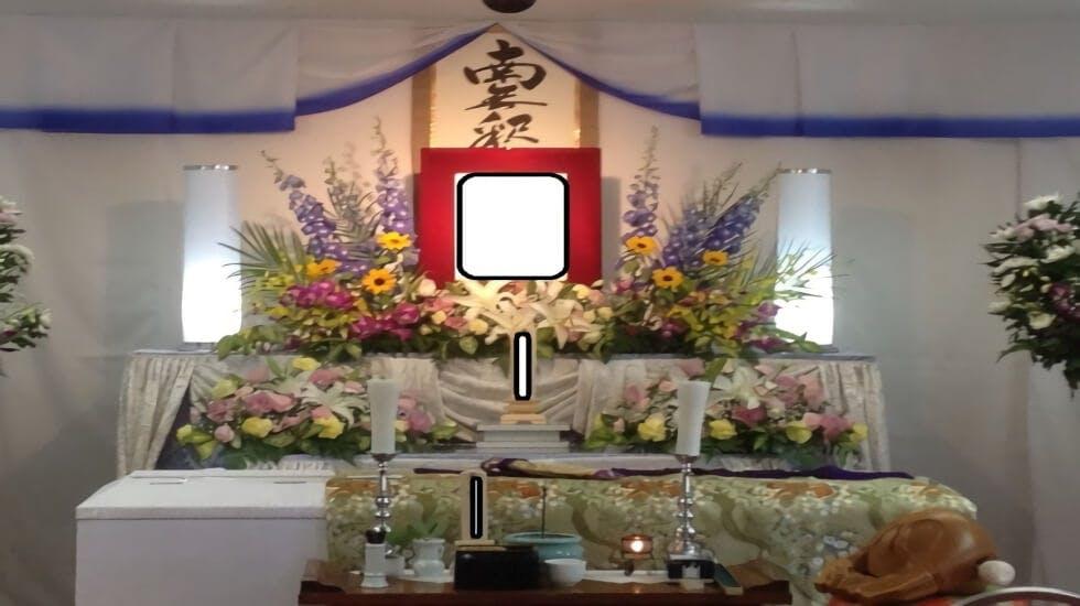 紫 芳 丘 奈良 葬儀 の