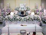 株式会社ハートフル葬祭