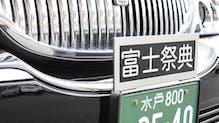 富士祭典 勝田店