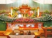 【いい葬儀提携】フェニックスホール玉泉院 沖縄