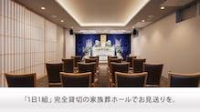 家族葬のファミーユ