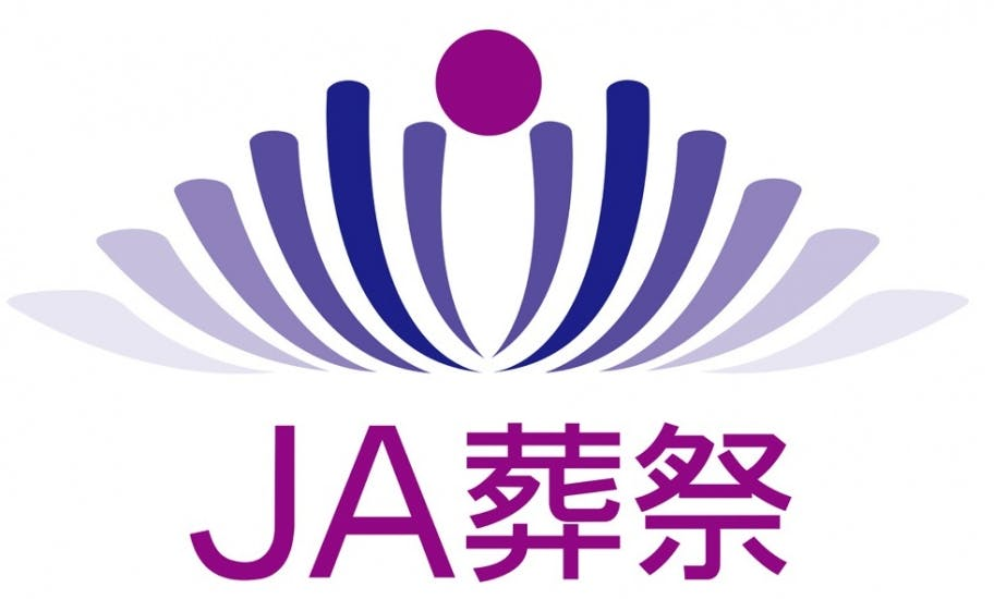 JA葬祭 三豊事業所