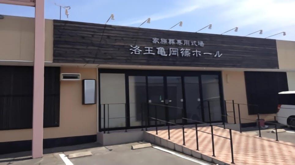 ライフアンドデザイン・グループ西日本 株式会社