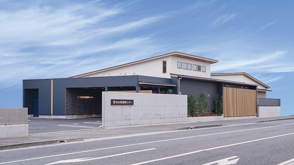 松山市民直葬センター