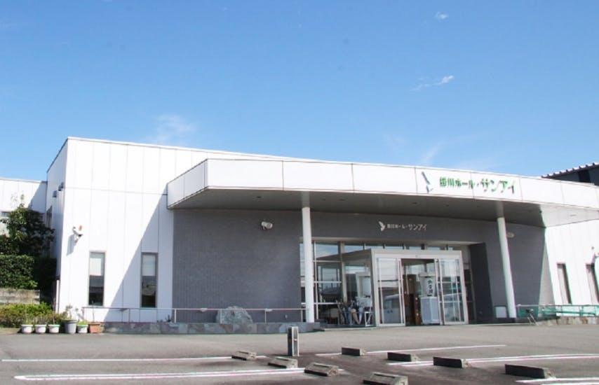 掛川ホール・サンアイ