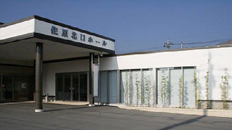 一般社団法人 日本家族葬協会(千葉成田市支部・茨城神栖市支部)