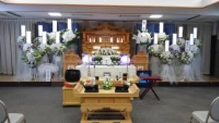 南多摩斎場 第1式場 ひなたの家族葬