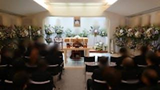 青山斎場でのご葬儀