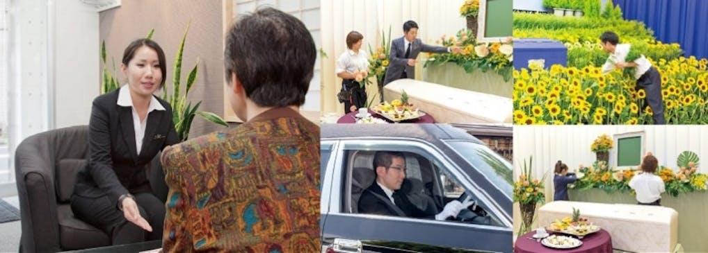 一級葬祭ディレクターを始めとする、経験豊富なスタッフ
