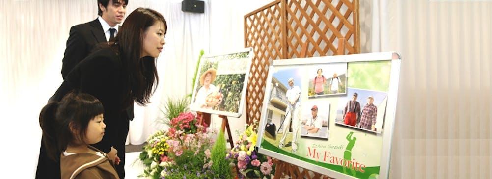 家族葬プランでは、思い出コーナーを設け故人様のご愛用品やお写真をお飾りします。