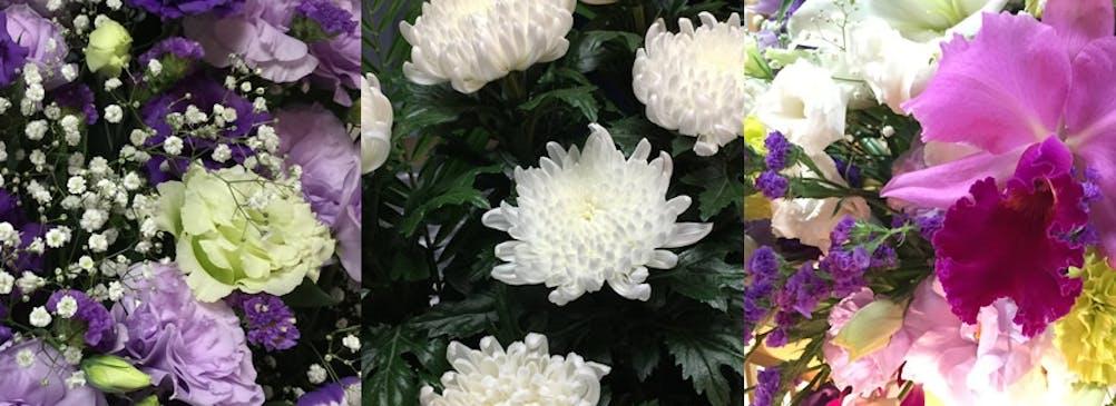 上質な生花をあしらい華やかにお送りします