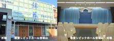 1日1件の貸切ホールで最大80名収容式場、駐車場完備(約10台) 敬愛シビックホール帝塚山
