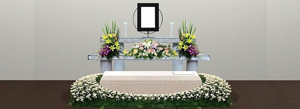 E-CLASS 500,000円(税別)少人数の家族葬に最適なプラン