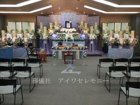 その他戸田市の葬儀事例を掲載中。【アイワセレモニー】で検索