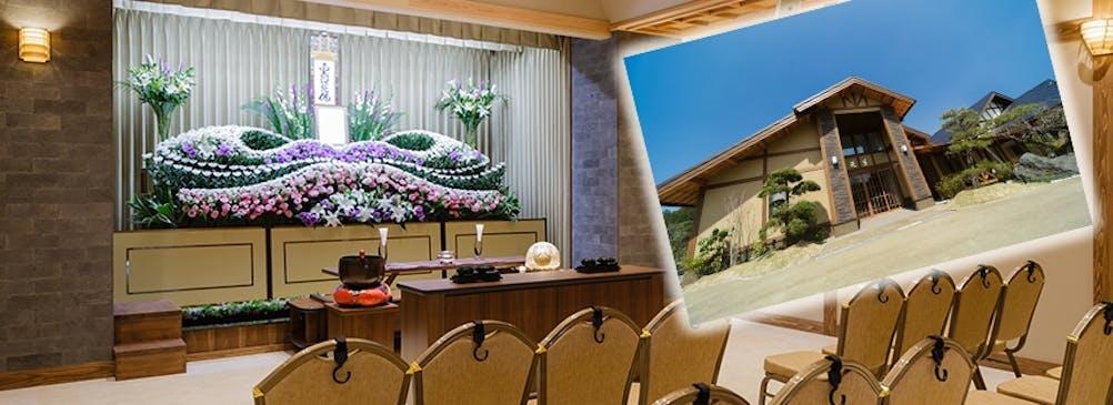 別荘を思わせる安らぎの佇まい。日本初のコテージ葬