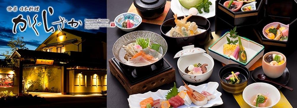 通夜・仕上料理は自社の日本料理店〝かぐらざか〟が提供します