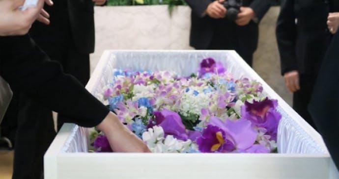 小山あんしん葬祭ホールの控室の様子