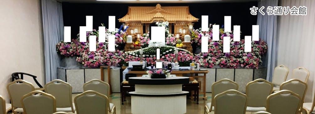 桜通り会館の花祭壇例