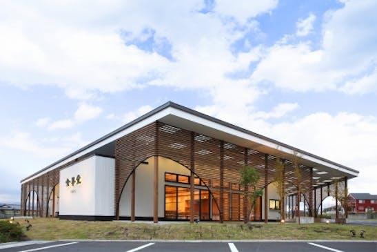 平成23年新設ホール「岳陽の丘」