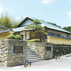 西照寺大谷斎場