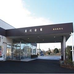 株式会社東海典礼豊川会館