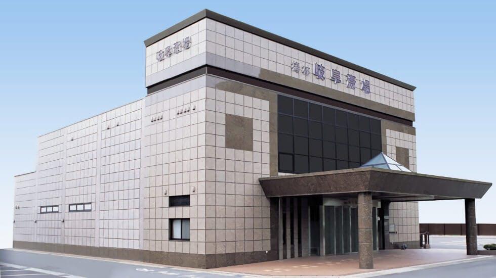 梅林岐阜斎場