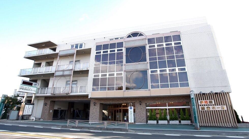 伊勢原総合ホール