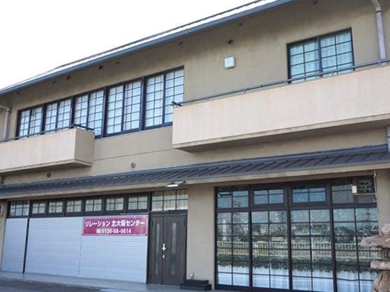 リレーション 北大阪センター