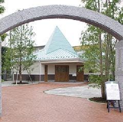 セレモア ガーデン会館 福生
