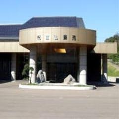 代官山斎苑