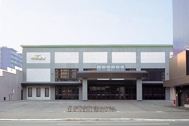 公益社 中央霊堂