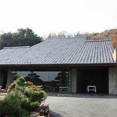 田原斎場 やすらぎ苑